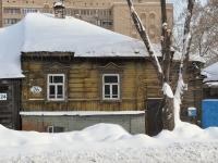 Самара, улица Чкалова, дом 26. индивидуальный дом
