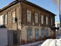 Samara, Chkalov st, house 63. Apartment house