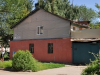 neighbour house: st. Chkalov, house 67. Apartment house