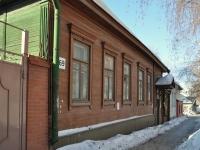 Самара, Чкалова ул, дом 69