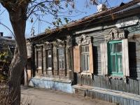 Самара, Чкалова ул, дом 89