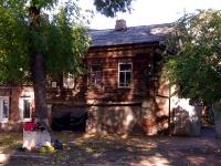 Самара, Чкалова ул, дом 20