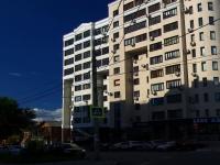 Самара, Чкалова ул, дом 42