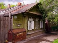 Самара, Чкалова ул, дом 51