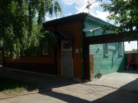 Samara, Chkalov st, house 69. Private house