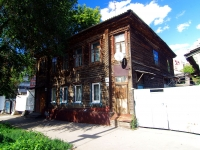 neighbour house: st. Chkalov, house 84. Apartment house
