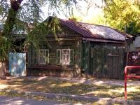 Самара, Чкалова ул, дом 28
