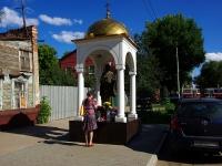 Самара, памятник Святителю Николаюулица Чкалова, памятник Святителю Николаю