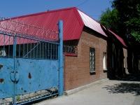 neighbour house: st. Chkalov, house 1. multi-purpose building