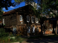 Samara, Chkalov st, house 18. Private house