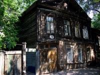 Самара, Чкалова ул, дом 18