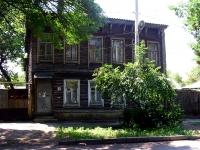 Samara, Chkalov st, house 19. Apartment house