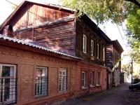 Самара, Чкалова ул, дом 21