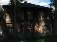 neighbour house: st. Chkalov, house 22. Apartment house