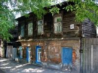 Samara, Chkalov st, house 22. Apartment house