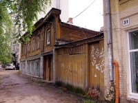 Самара, улица Чкалова, дом 33. многоквартирный дом