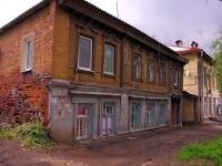 Самара, Чкалова ул, дом 33