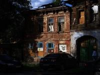 Самара, Чкалова ул, дом 36