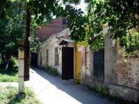 萨马拉市, Chkalov st, 房屋 75. 写字楼