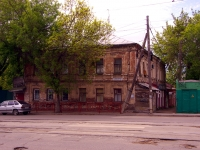 neighbour house: st. Chkalov, house 77. Apartment house
