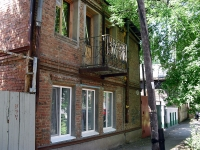 neighbour house: st. Chkalov, house 83. Apartment house