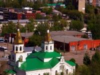 Самара, Чкалова ул, дом 91