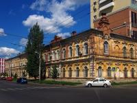 соседний дом: ул. Чкалова, дом 98. органы управления Управление по конвоированию, ГУФСИН РФ по Самарской области