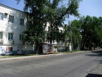Samara, Chkalov st, house 100. office building