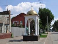 萨马拉市, 纪念碑 Святителю НиколаюChkalov st, 纪念碑 Святителю Николаю