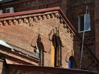 萨马拉市, Krupskoy st, 房屋 1А. 多功能建筑