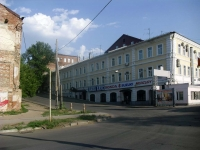Samara, st Krupskoy, house 1. office building