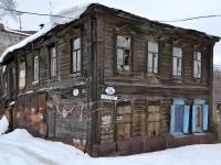 Samara, Krupskoy st, house 24. vacant building