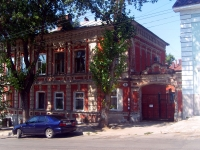 Samara, Krupskoy st, house 8. Apartment house