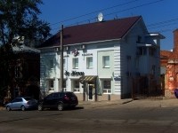 Samara, beauty parlor Де Жени, Krupskoy st, house 10