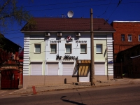 Самара, салон красоты Де Жени, улица Крупской, дом 10