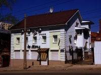 neighbour house: st. Krupskoy, house 10. beauty parlor Де Жени