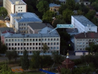Самара, колледж Самарский социально-педагогический колледж, улица Крупской, дом 18