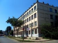 Самара, Крупской ул, дом 18