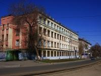 соседний дом: ул. Крупской, дом 18. колледж Самарский социально-педагогический колледж
