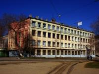 Samara, college Самарский социально-педагогический колледж, Krupskoy st, house 18