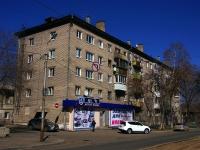 萨马拉市, Krupskoy st, 房屋 20. 公寓楼
