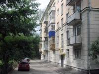 Samara, st Chkalovskiy Spusk, house 1. Apartment house