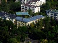 Samara, st Chkalovskiy Spusk, house 2. Apartment house
