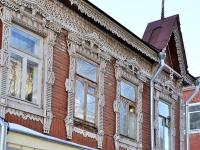 Samara, Yarmarochnaya st, house 27