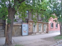 neighbour house: st. Yarmarochnaya, house 40. Apartment house