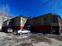 Samara, Yarmarochnaya st, house 9. Apartment house