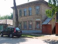 neighbour house: st. Yarmarochnaya, house 31. Private house