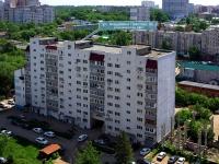 Самара, улица Академика Павлова, дом 80. многоквартирный дом