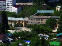 Самара, улица Академика Павлова, дом 85. школа №20