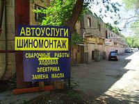 Samara, st Bolnichnaya, house 2А.